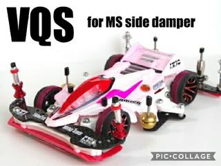 VQS  for MS side damper